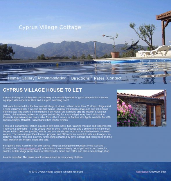 full screen shot of Cyprus village cottage